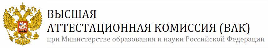 Российский паразитологический журнал вошел в утвержденный Перечень рецензируемых научных изданий - vniigis.ru